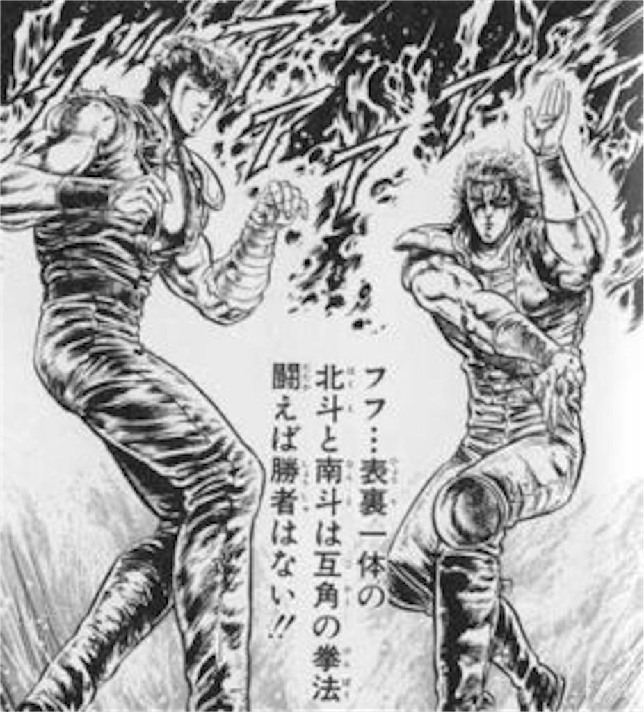 f:id:akiramatsuoka:20190825153450j:image