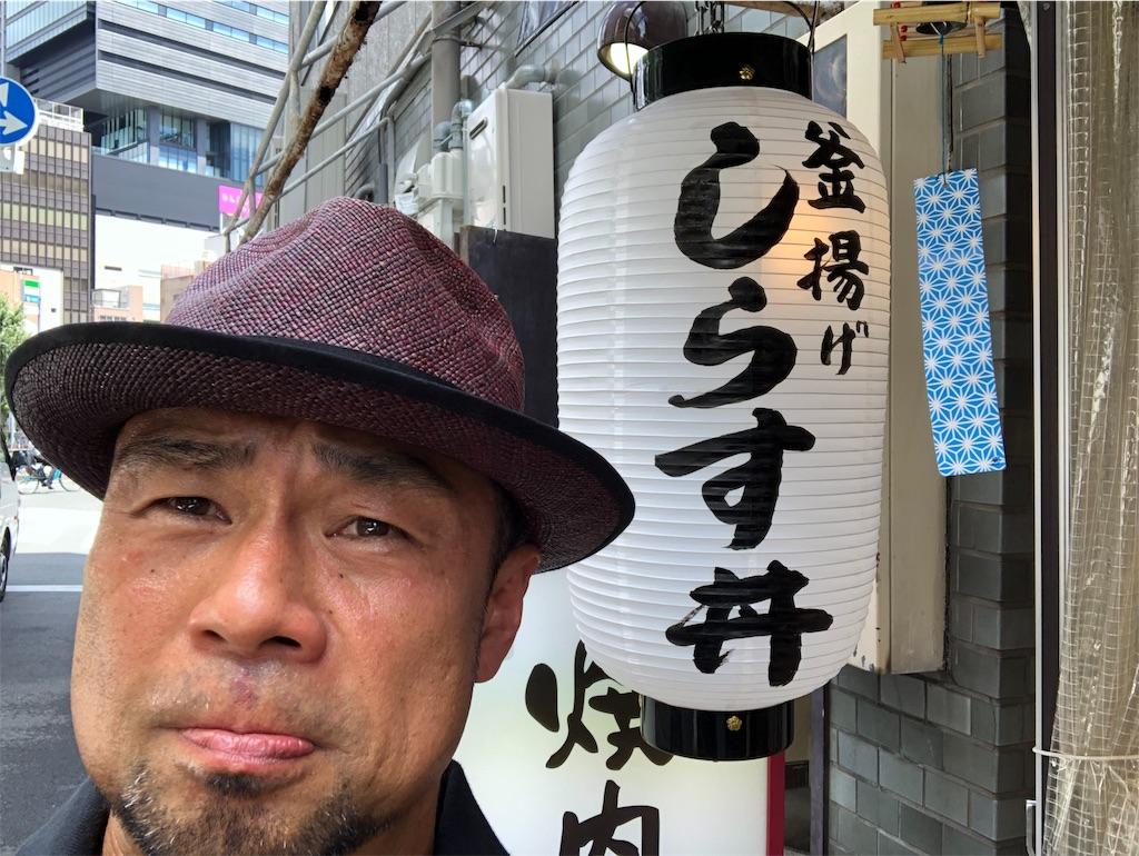 f:id:akiramatsuoka:20190825154129j:image