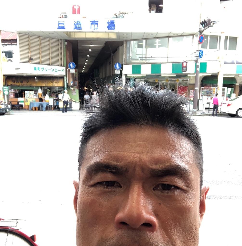 f:id:akiramatsuoka:20191004164950j:image