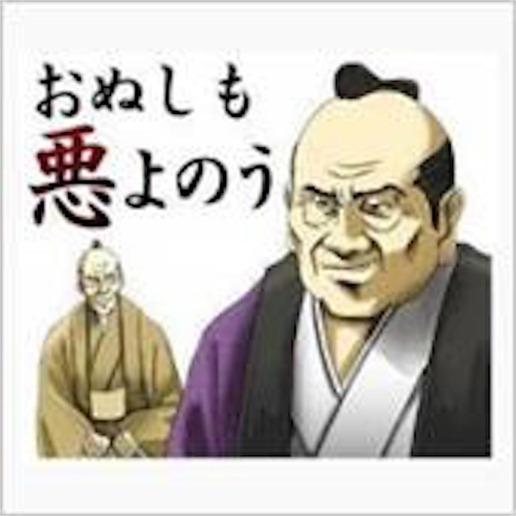 f:id:akiramatsuoka:20191007074139j:image