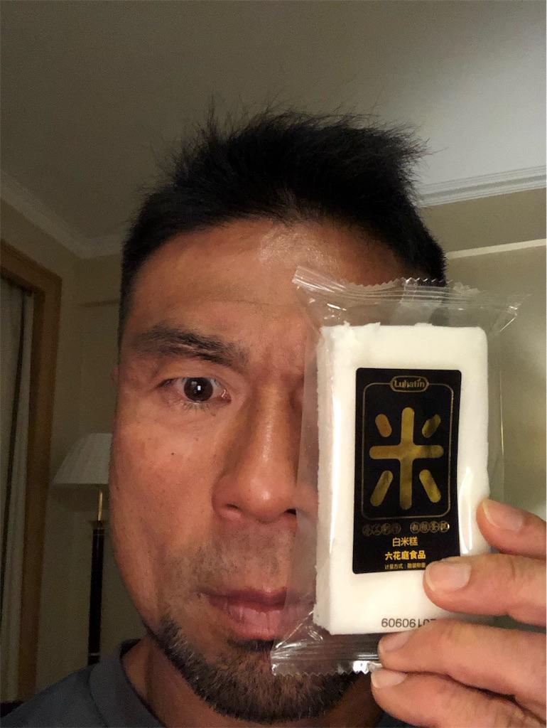 f:id:akiramatsuoka:20191031161633j:image