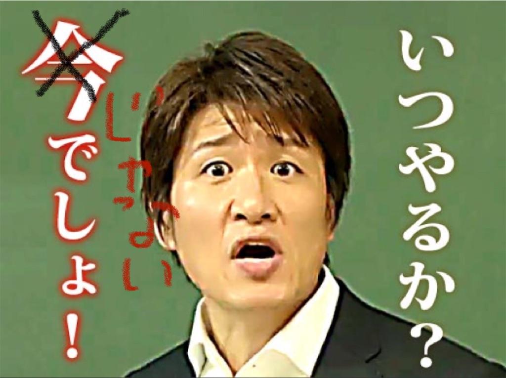 f:id:akiramatsuoka:20191103084702j:image