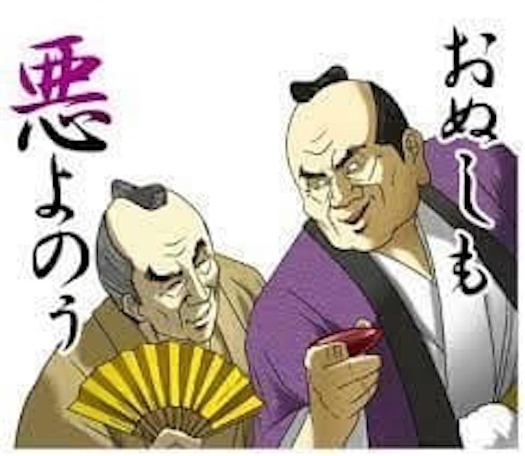 f:id:akiramatsuoka:20191112210853j:image