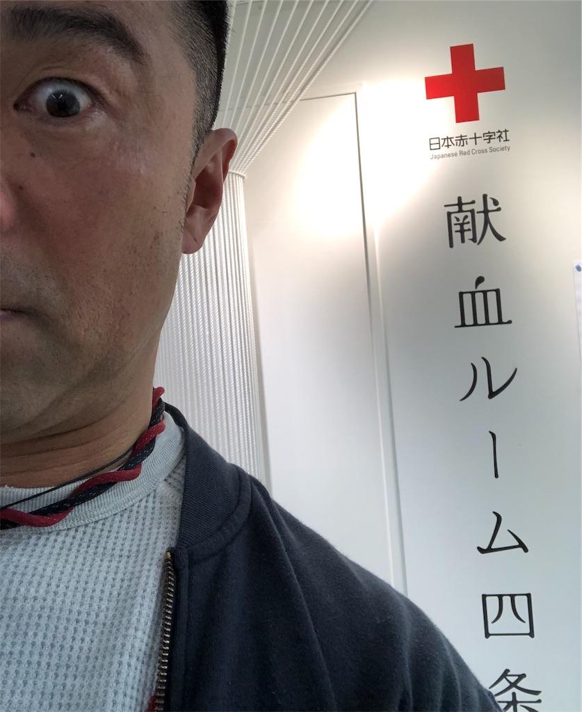 f:id:akiramatsuoka:20191121152801j:image