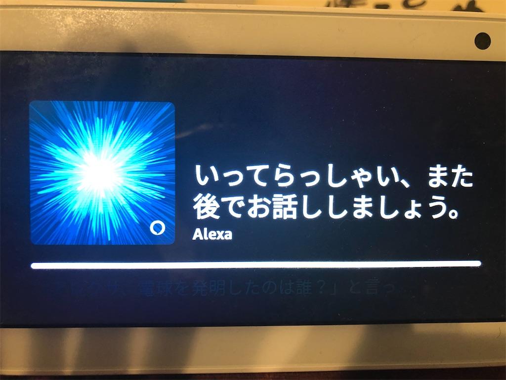 f:id:akiramatsuoka:20200418155035j:image