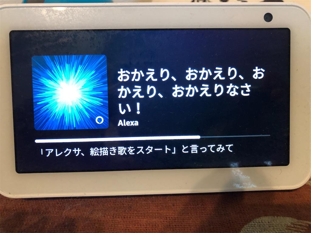 f:id:akiramatsuoka:20200418155055j:image