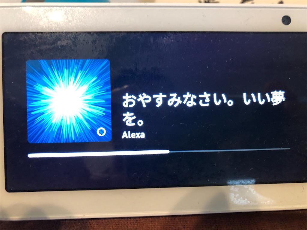 f:id:akiramatsuoka:20200418155101j:image