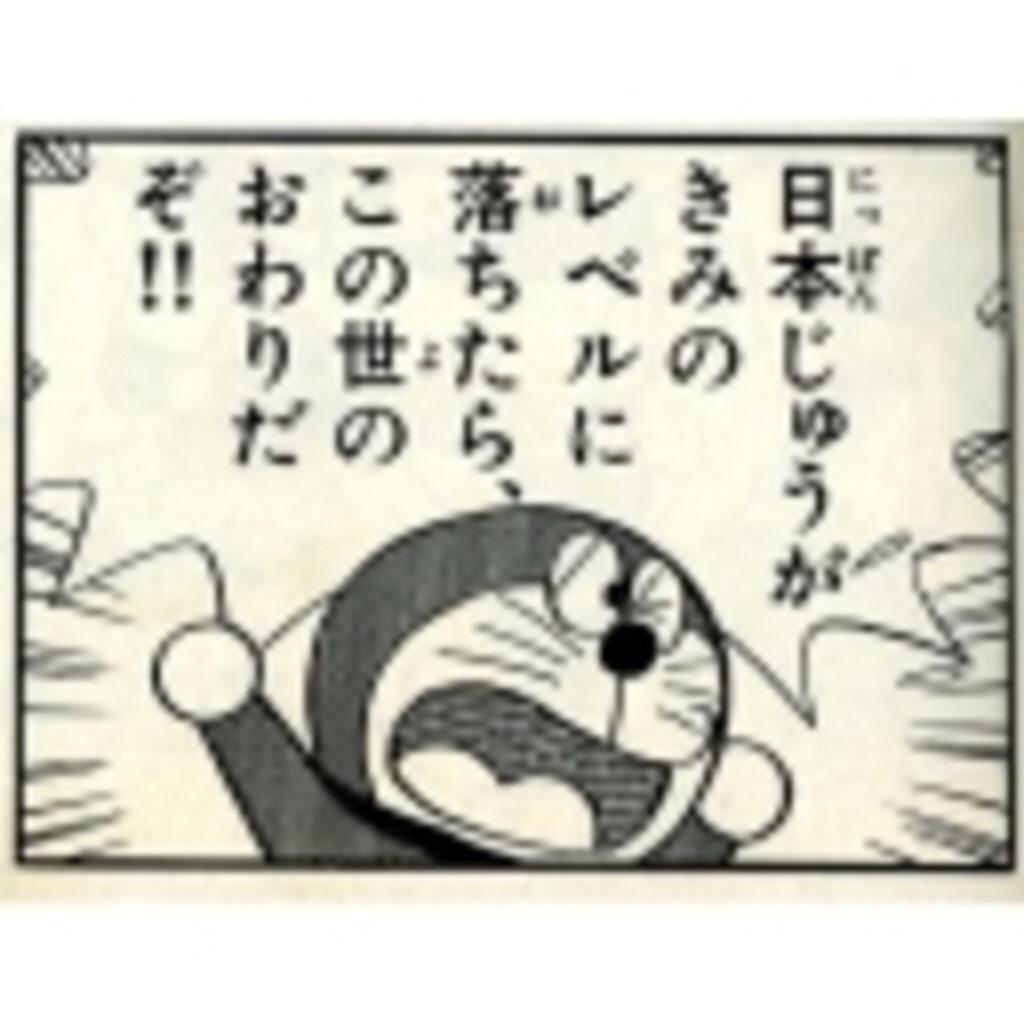 f:id:akiramatsuoka:20200426154318j:image