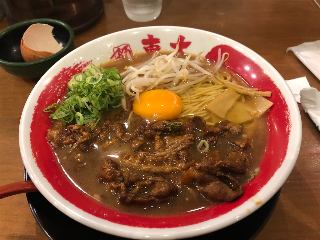 f:id:akiramatsuoka:20210101195328j:image