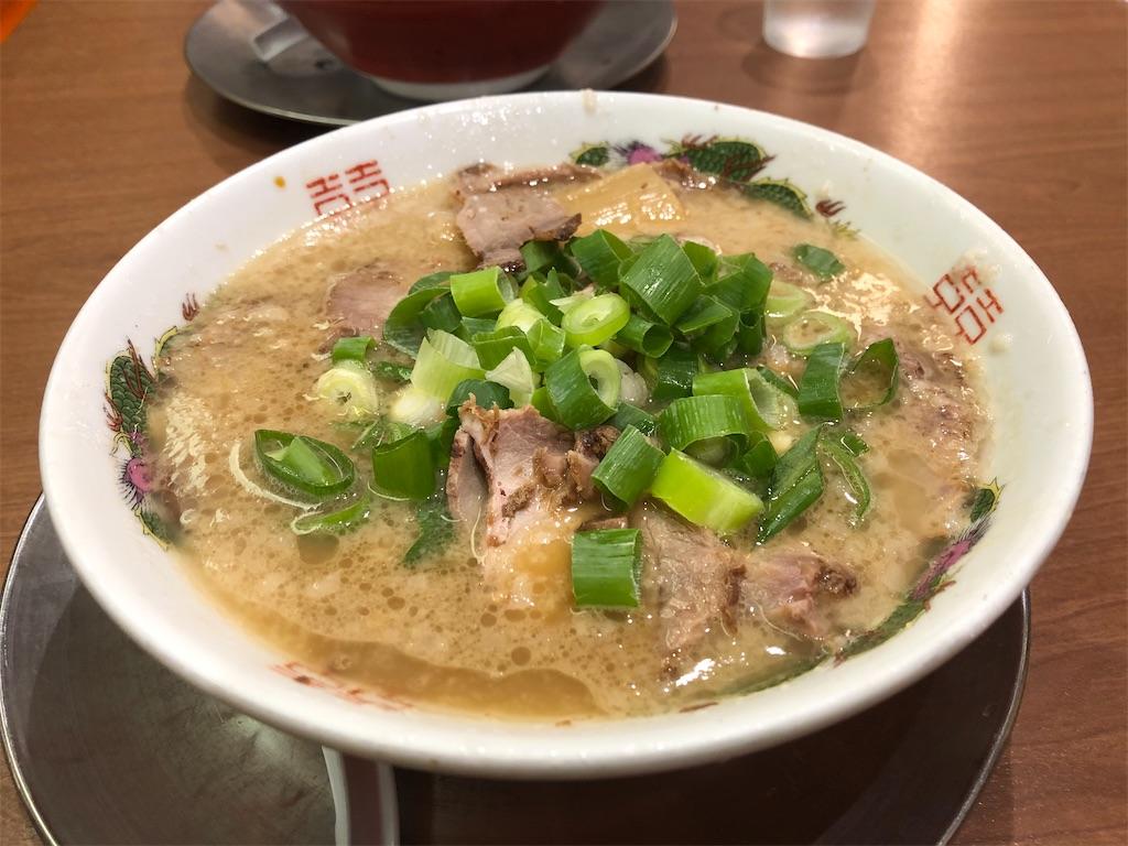 f:id:akiramatsuoka:20210101195332j:image