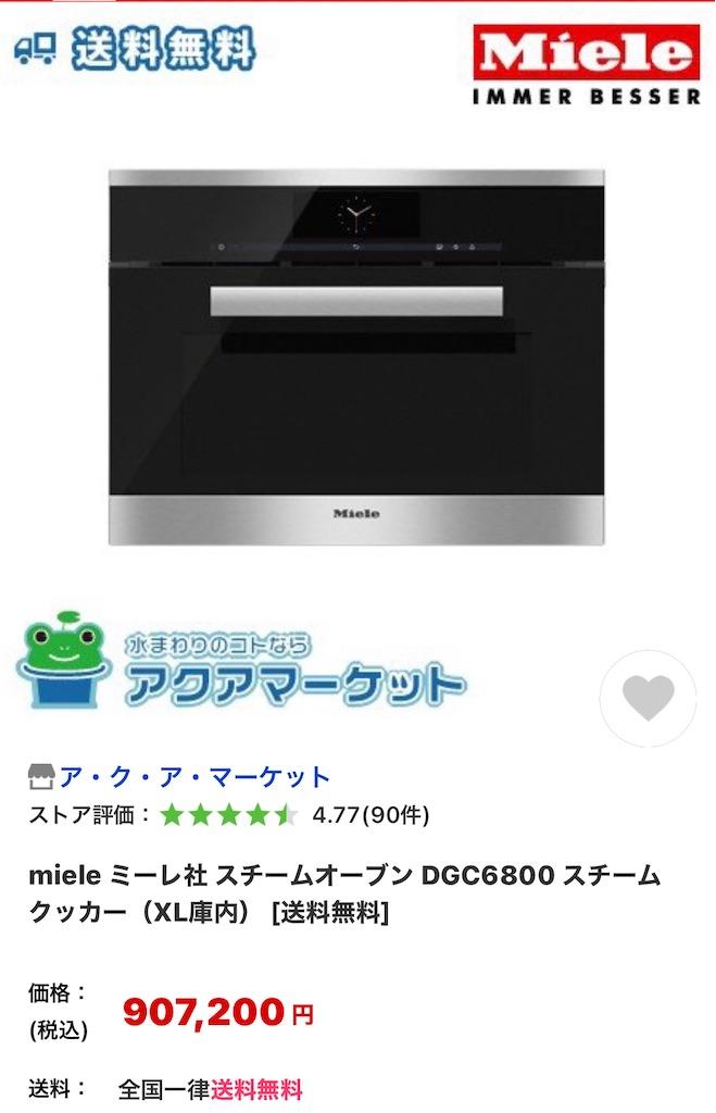 f:id:akiramatsuoka:20210112170224j:image