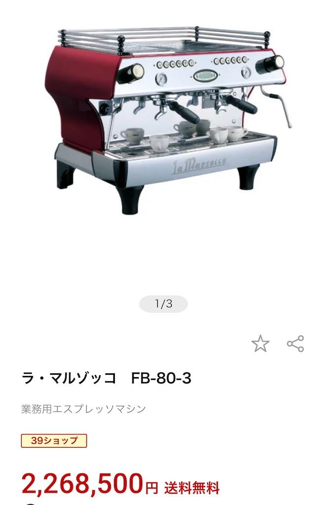 f:id:akiramatsuoka:20210112170241j:image