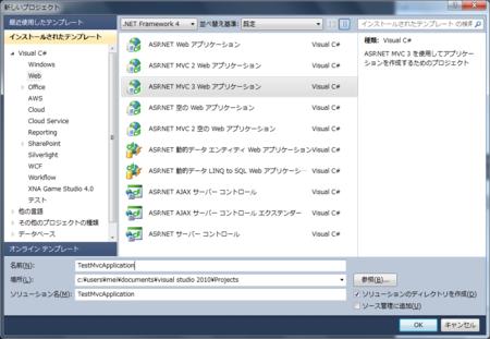 f:id:akiramei:20110405231144p:image