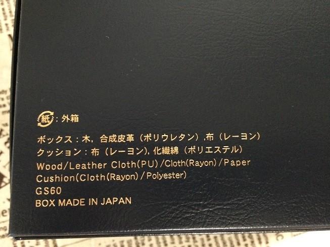 f:id:akiramei:20160924163633j:plain