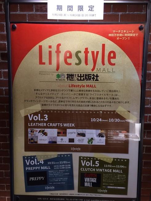 f:id:akiramei:20161029170731j:plain