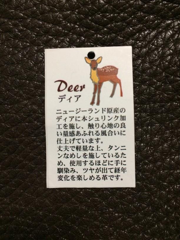 f:id:akiramei:20170116013945j:plain