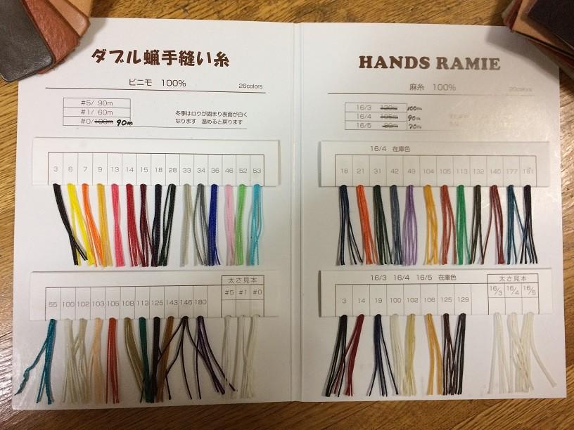 f:id:akiramei:20170207224118j:plain