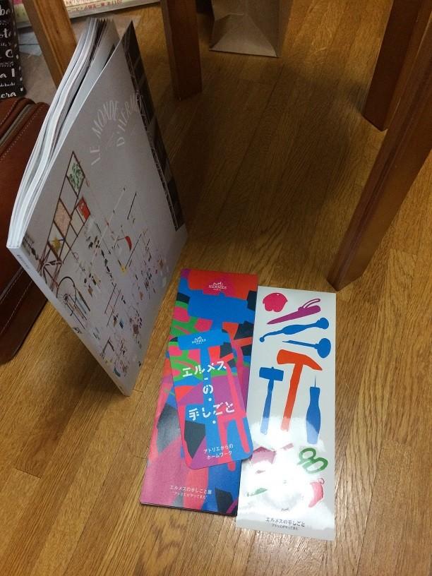 f:id:akiramei:20170312000331j:plain