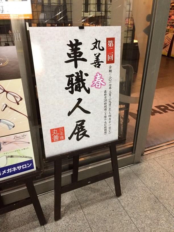 f:id:akiramei:20170329115310j:plain