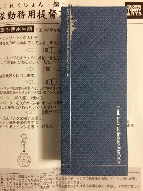 f:id:akiramei:20170422231625j:plain