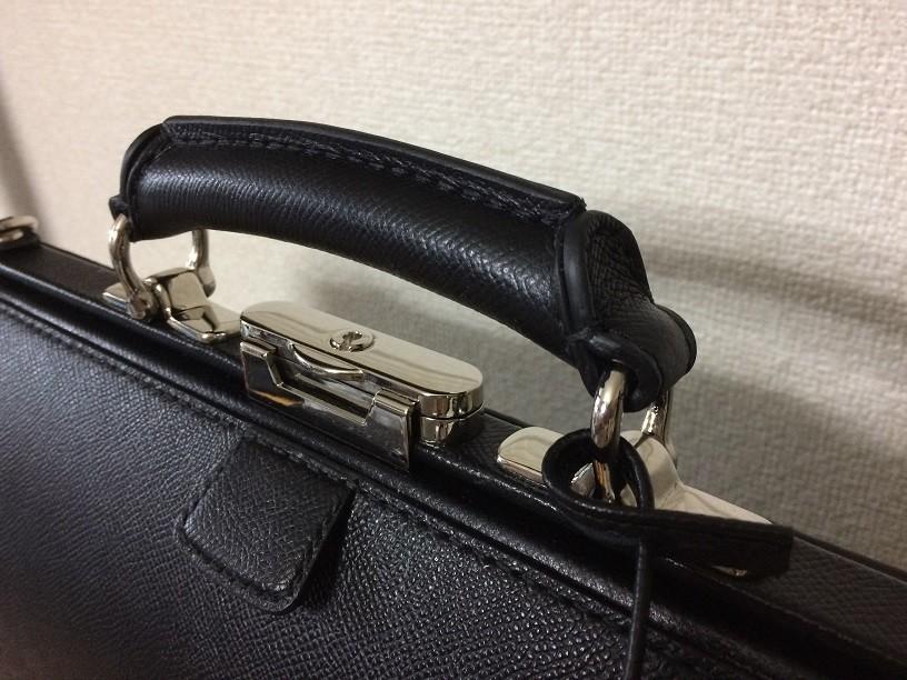 f:id:akiramei:20170625150443j:plain