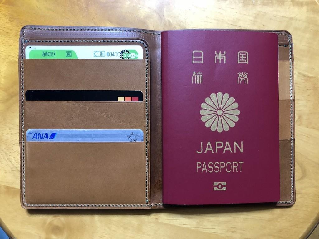 f:id:akiramei:20180325170752j:plain