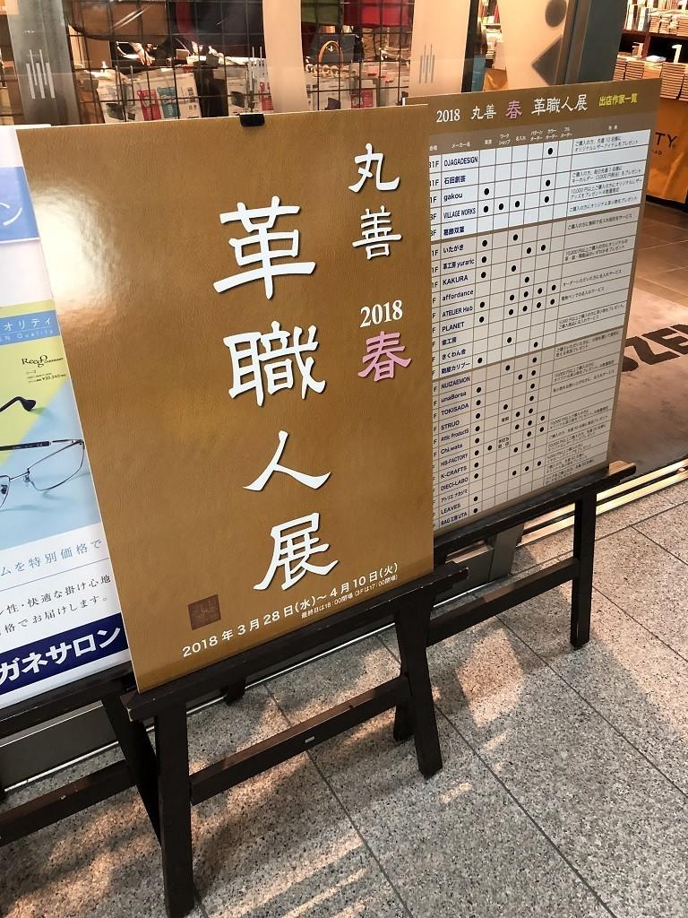 f:id:akiramei:20180331141700j:plain