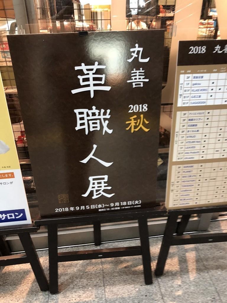 f:id:akiramei:20180908132710j:plain