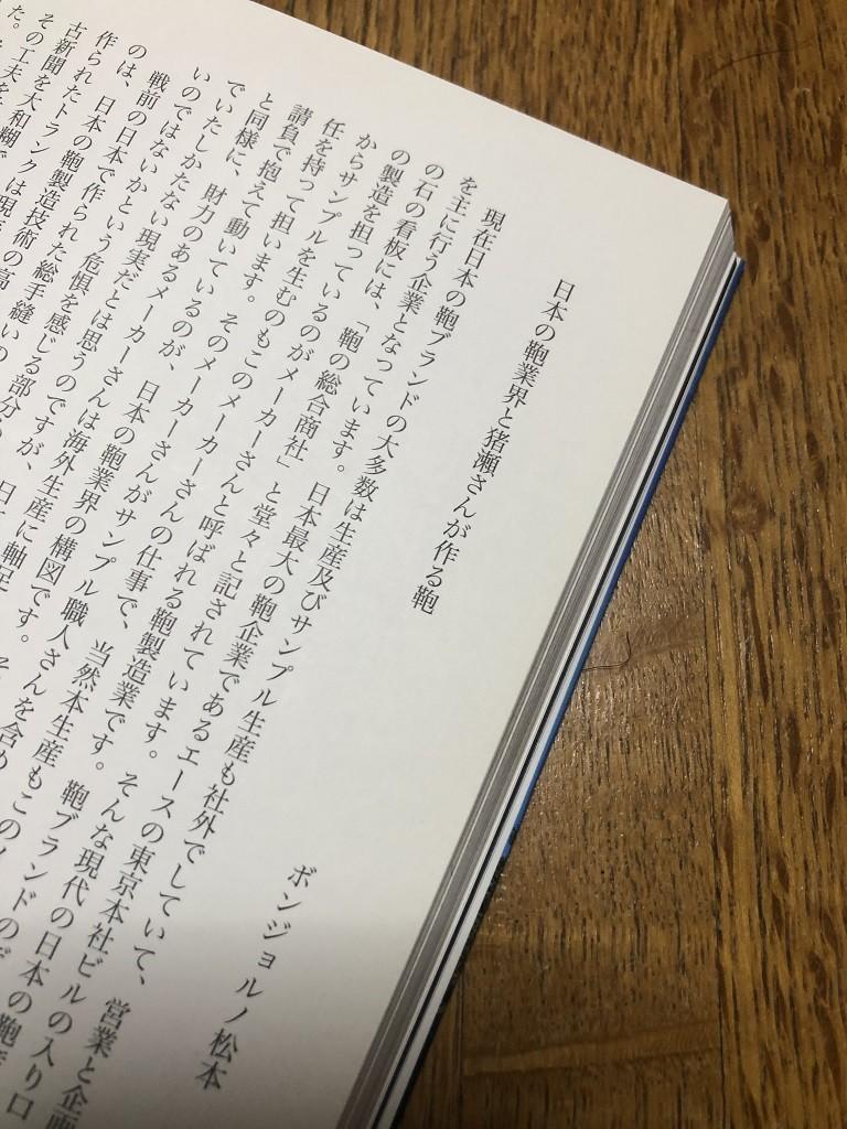 f:id:akiramei:20200907235750j:plain