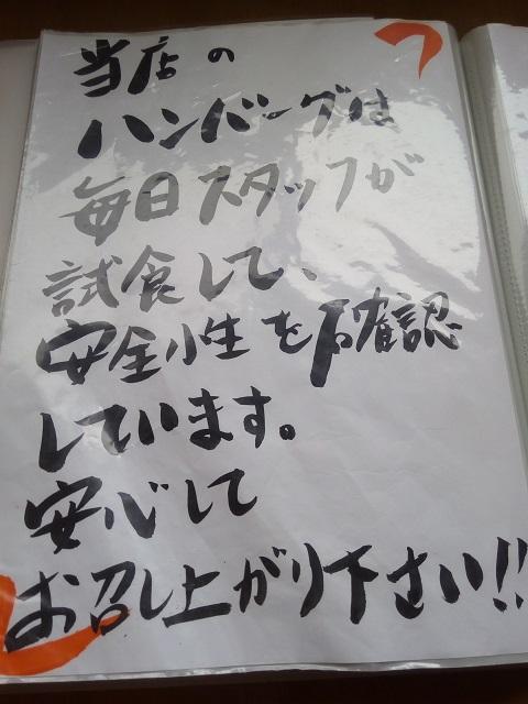 f:id:akiramenaidemaehesusumu:20180610200739j:plain