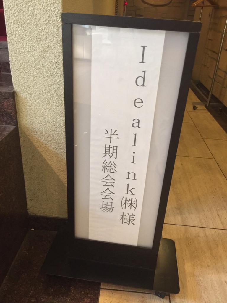 f:id:akiran0119:20160818231320j:plain