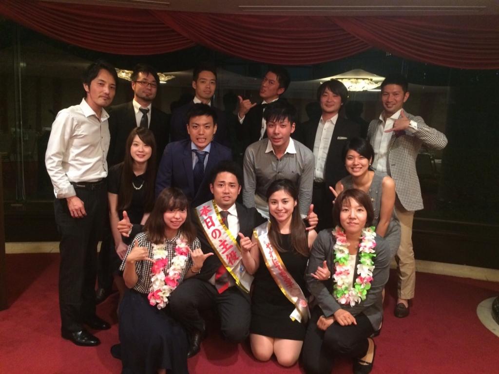 f:id:akiran0119:20160818235915j:plain
