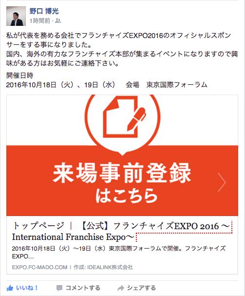 f:id:akiran0119:20161014201120p:plain