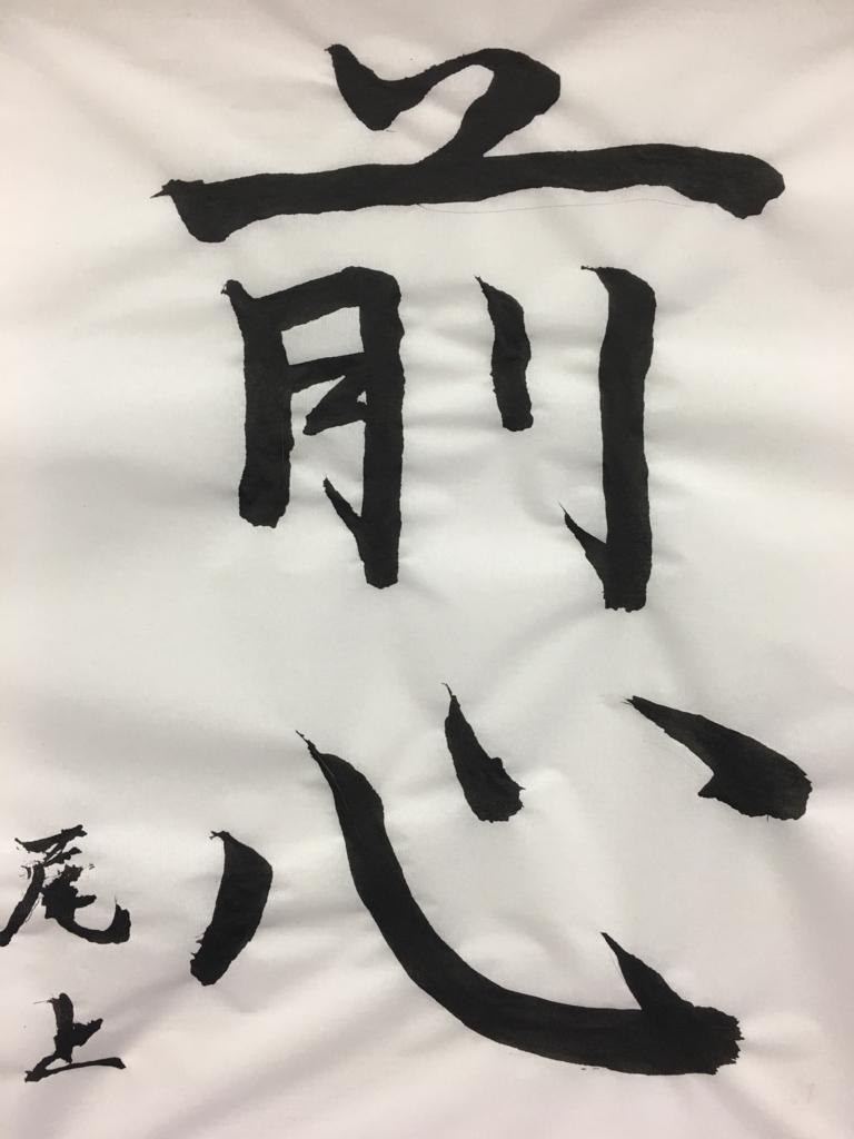 f:id:akiran0119:20170105150056j:plain