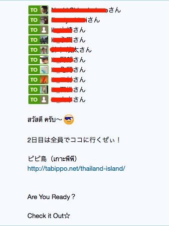 f:id:akiran0119:20170427141006p:plain
