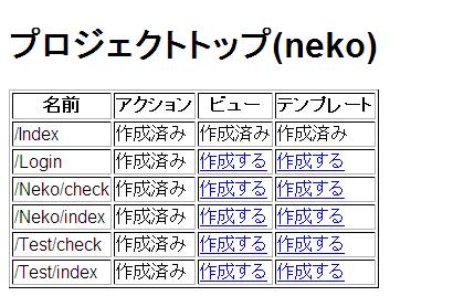 f:id:akiraneko:20080728002258p:image