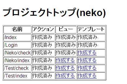 f:id:akiraneko:20080728002259p:image