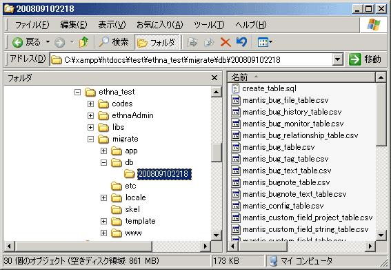f:id:akiraneko:20080910222110p:image