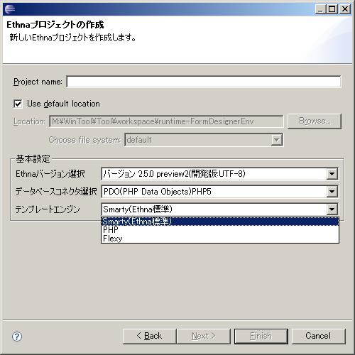 f:id:akiraneko:20081108001346p:image