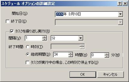 f:id:akiraneko:20090323212633j:image
