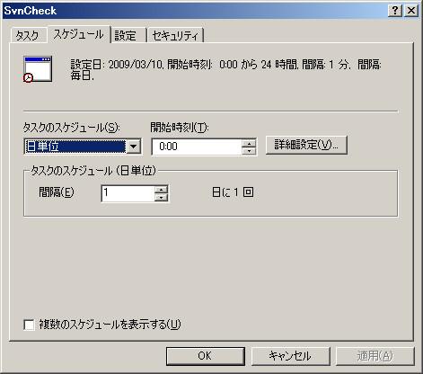 f:id:akiraneko:20090323212634j:image