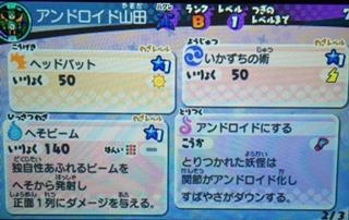 03D2E4FD-E7AE-475C-AE75-A61C802F65CC.jpg