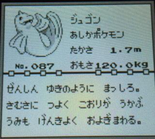 0B27BB83-69AA-4099-985F-89D529D0F151.jpg
