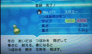 16B2EC2D-0703-4362-86FB-773F0A2FE4DD.jpg