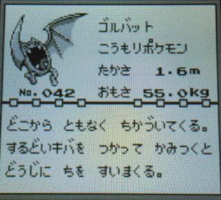 198BA9A4-C06B-4418-AC75-F3245B2453EB.jpg