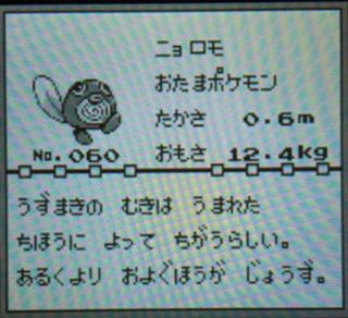 1C8E0672-160A-4ABE-A1FE-16331B44394B.jpg