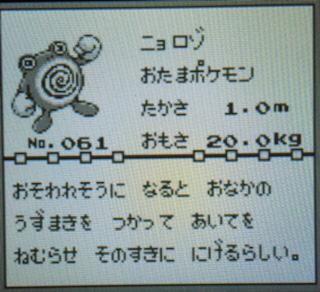 23214592-F477-402F-A3A0-F71BD9B7173B.jpg