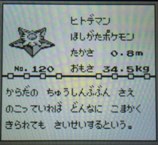25B2B045-3E19-406B-A391-E20DDE0C18C3.jpg