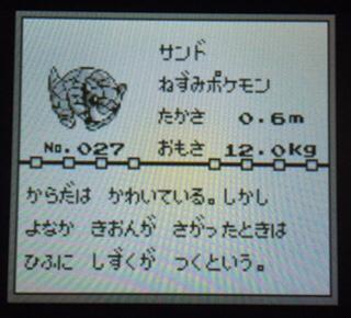 298F64A5-DF2A-44C7-BFEE-01C365032067.jpg