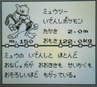 2BC8ABDB-95B6-4691-8AEA-7D3CFD86B690.jpg